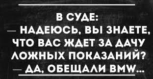 Своим заявлением по Савченко Госсекретарь Керри давит на суд, - МИД РФ - Цензор.НЕТ 303