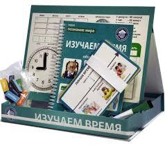 Развивающие игры – <b>обучающие</b> наборы, детские <b>книги</b> ...