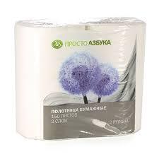 Бумажные <b>полотенца</b> - купить c доставкой на <b>дом</b> в интернет ...