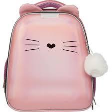 <b>Школьные</b> сумки, <b>рюкзаки</b> и ранцы <b>№1 School</b> - купить <b>школьные</b> ...