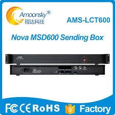ซื้อที่ไหน <b>Amoonsky Ams Lct600 Support Msd600</b> Sending Card ...