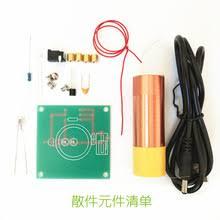 Детали катушки Tesla, 5-9 в <b>зарядное устройство</b> для зарядки ...
