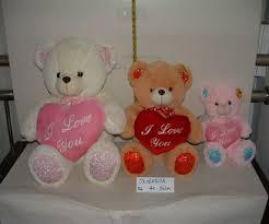 """i Love You"" Белый Медведь На День Святого <b>Валентина</b> С ..."