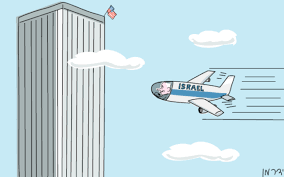 Haaretz panned for cartoon of Netanyahu as 9/11 pilot | The Times ...