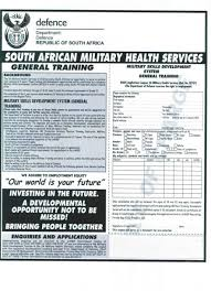 south african army application forms 2017 2018 student forum contact details corporate communication department of defence sa army headquarters corporate communication private bag x981 pretoria
