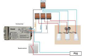 Как подключить люстру к <b>пульту</b> управления? / Статьи и обзоры ...
