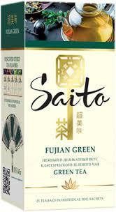 <b>Чай зеленый SAITO</b> Fujian <b>Green</b> к/уп – купить в сети магазинов ...