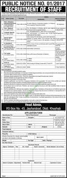 atomic energy commission paec po box jobs application atomic energy commission paec po box 45 jobs application form