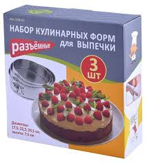 """<b>Набор форм для выпечки</b> """"Мультидом"""", разъемные, 3 шт - купить ..."""