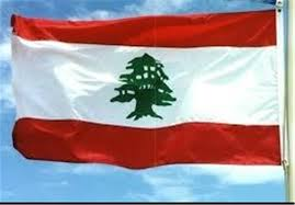 Image result for تحریم مقامات دولتی لبنان