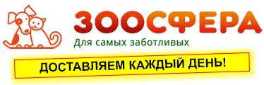 <b>HomeCat Когтеточка</b>-<b>столбик ковролин</b>, джут 295*295*500 см ...