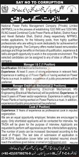 national power parks management company private limited jobs national power parks management company private limited jobs express jobs ads 05 2016