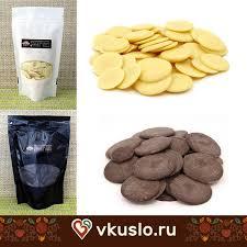 <b>Наборы для приготовления</b> домашнего <b>шоколада</b> и конфет ...