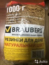 <b>Резинки банковские универсальные</b>, brauberg 1000 г купить в ...