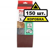 Купить шлифовальную ленту в Хабаровске, сравнить цены на ...