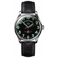 <b>Мужские</b> механические наручные <b>часы Штурманские</b> — купить ...