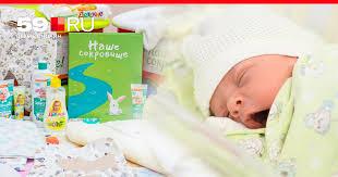 <b>Коробки для</b> новорождённых: что входит в <b>набор</b> вещей для ...