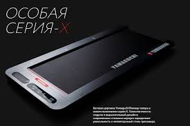 <b>Беговая дорожка YAMAGUCHI RUNWAY-X</b> купить в Москве, цена ...