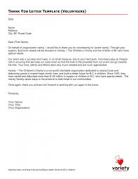 images about application letter and resume examples on ff f c a gallery of volunteer letters samples