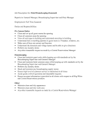 job resume for housekeeping job image of template resume for housekeeping job full size