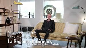 Défi d'intérieur(<b>s</b>) <b>La Redoute</b> - Présentation - YouTube