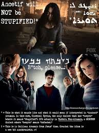 Aramaic on Sleepy Hollow?? | The Aramaic New Testament via Relatably.com