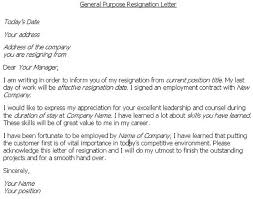 letter of resignation examples choice whether to go into reasons  letter of resignation examples choice whether to go into reasons in detail to keep vague you