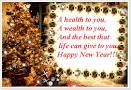 Как по-английски поздравить с новым годом