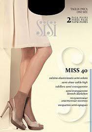 Купить <b>Носки</b> ЖЕН Sisi <b>calz</b>. <b>Miss</b> 40 недорого в Иркутске ...