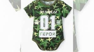 """<b>Боди Крошка</b> Я """"Маленький герой"""" купить в Республике Крым на ..."""