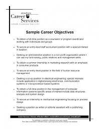 long term career goals examples statements goals essay resume examples of career goals career goal on resume samples career goals on resume sample career goals