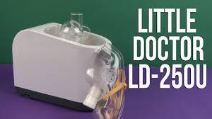 Распаковка <b>LITTLE DOCTOR LD</b>-<b>250U</b> - YouTube