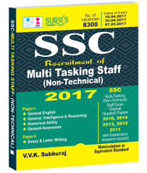 ssc multi tasking staff non technical exam books buy ssc multi ssc multi tasking staff non technical exam books