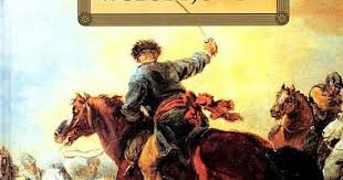 <b>Генрик Сенкевич</b>, «<b>Пан Володыёвский</b>» | #язык и литература ...