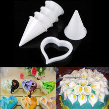 Stock <b>Flower Lily</b> reviews – Online shopping and reviews for Stock ...