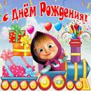 Поздравления с днем рождения сестре от нас