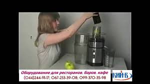 <b>Соковыжималка Rotel juice master</b> professional 42.8.mpg - YouTube