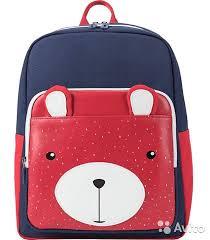 <b>Рюкзак</b> детский <b>Xiaomi Xiaoyang</b> School Bag купить в ...