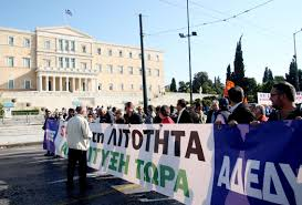 ΑΔΕΔΥ - Συλλαλητήριο για να μην ψηφιστεί η 2η δέσμη του μνημονίου Τετάρτη 22.7