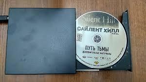Дешевый <b>внешний DVD</b>-ROM с Алиэкспресс - YouTube