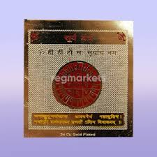 <b>Янтры</b> купить в Улан-Удэ (от 44 руб.) 🥇