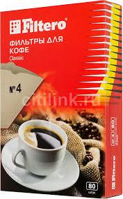 Купить <b>Фильтры</b> для кофе <b>FILTERO №4</b>, для кофеварок ...