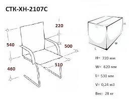 <b>Кресло CTK</b>-<b>XH</b>-<b>2107C</b>   Доставка: Москва и Россия! Мебелион.ру