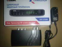 <b>цифровая тв</b> приставка <b>dvb</b>-<b>t2</b> - Авито | Объявления в Казани ...