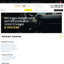 avtogear.ru at WI. Автогир Москва   Магазин фирменной ...