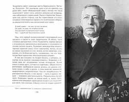 "Книга: ""<b>Бунин в</b> халате. По памяти, по записям"" - Александр ..."