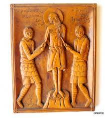 Αποτέλεσμα εικόνας για σκιτσο αγιου Χαραλάμπους