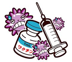 「ワクチン イラスト」の画像検索結果