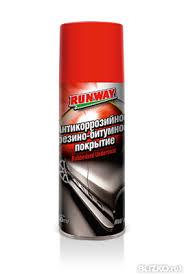 <b>Антикоррозийное резино-битумное покрытие RUNWAY</b> (400 мл ...
