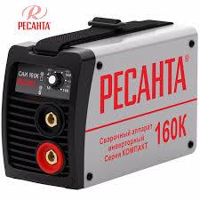 <b>Аппарат сварочный инверторный РЕСАНТА</b> САИ 160К ...